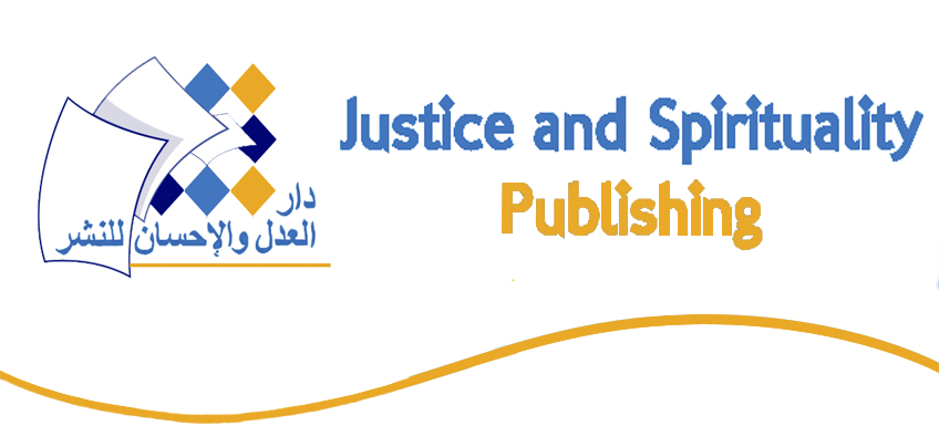 Justice and Spirituality Publishing